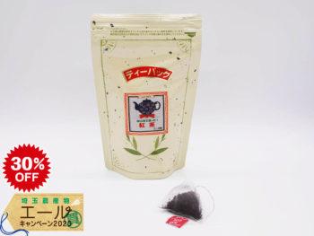 狭山紅茶(ティーバック)