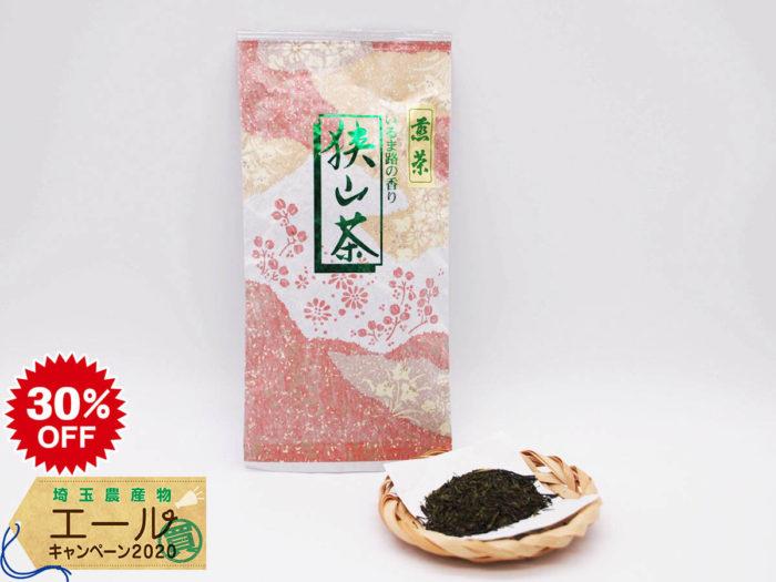 埼玉農産物エールキャンペーン対象商品