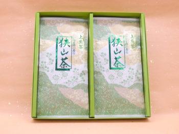 【御礼】上煎茶詰合せ(100g×2)