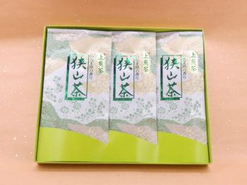 【暑中御見舞】上煎茶詰合せ(100g×3)