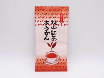 狭山紅茶ようかん