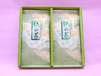 【御会葬御礼】上煎茶詰合せ(100g×2)