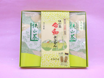 【粗供養】上煎茶(100g×2)・ようかん詰合せ