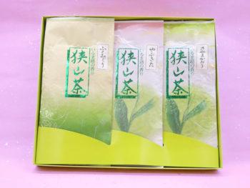 【粗供養】狭山茶・初摘み煎茶3種詰合せ